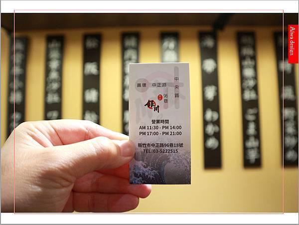 【新竹美時週記】銀川日式料理,平價日式料理,近新竹火車站,入口即化,一吃上癮!超推炙燒鮭魚握壽司-29.jpg