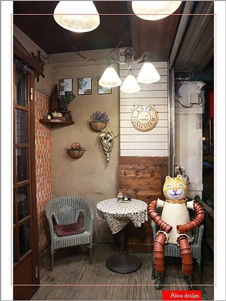 【新竹美食週記】貓町,洋食創意料理餐廳,CP值超高的套餐,貓奴必訪的主題餐廳!寵物友善餐廳-08.jpg