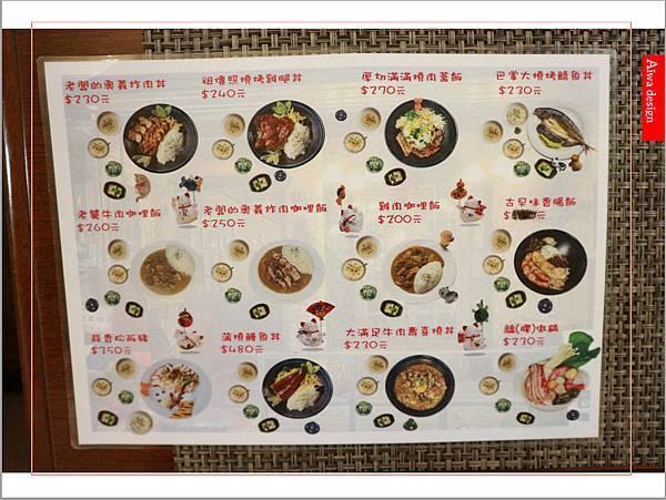 【新竹美食週記】貓町,洋食創意料理餐廳,CP值超高的套餐,貓奴必訪的主題餐廳!寵物友善餐廳-34.jpg