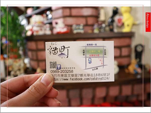 【新竹美食週記】貓町,洋食創意料理餐廳,CP值超高的套餐,貓奴必訪的主題餐廳!寵物友善餐廳-35.jpg