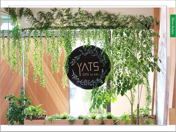 【新竹美食週記】YATS 葉子。義法式餐廳。給顧客家的溫暖。品嘗美味的同時也兼顧健康-03.jpg
