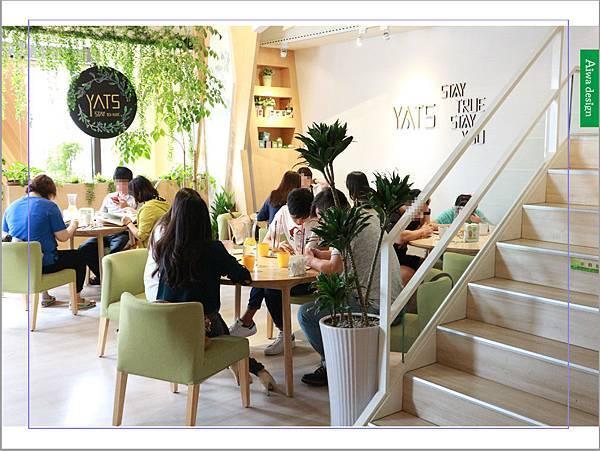 【新竹美食週記】YATS 葉子。義法式餐廳。給顧客家的溫暖。品嘗美味的同時也兼顧健康-04.jpg