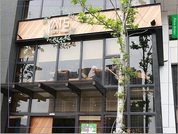 【新竹美食週記】YATS 葉子。義法式餐廳。給顧客家的溫暖。品嘗美味的同時也兼顧健康-07.jpg