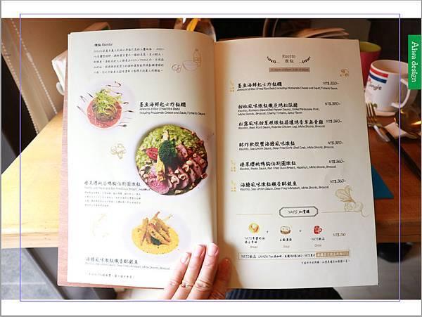 【新竹美食週記】YATS 葉子。義法式餐廳。給顧客家的溫暖。品嘗美味的同時也兼顧健康-08.jpg