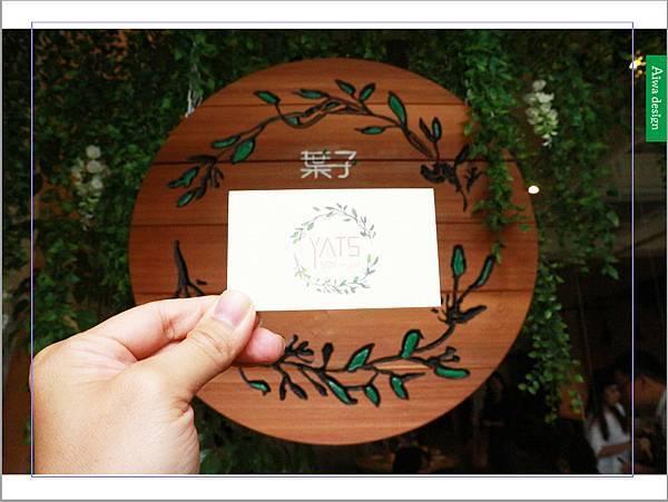 【新竹美食週記】YATS 葉子。義法式餐廳。給顧客家的溫暖。品嘗美味的同時也兼顧健康-30.jpg