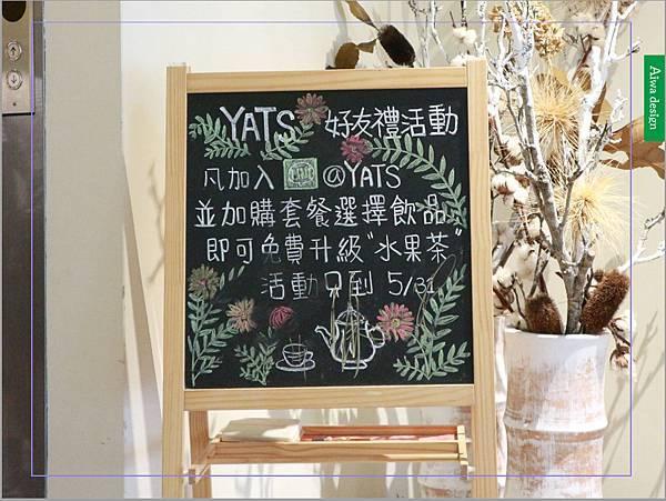 【新竹美食週記】YATS 葉子。義法式餐廳。給顧客家的溫暖。品嘗美味的同時也兼顧健康-31.jpg