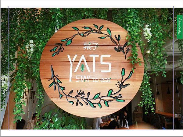 【新竹美食週記】YATS 葉子。義法式餐廳。給顧客家的溫暖。品嘗美味的同時也兼顧健康-36.jpg