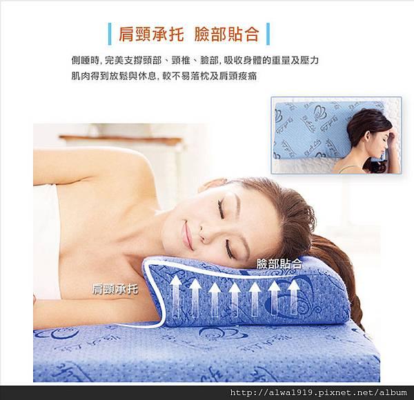 【居家好物】 A Life 睡眠館,枕頭。床墊。乳膠。睡眠好幫手。枕皇+天后,科技涼感側睡記憶枕-32