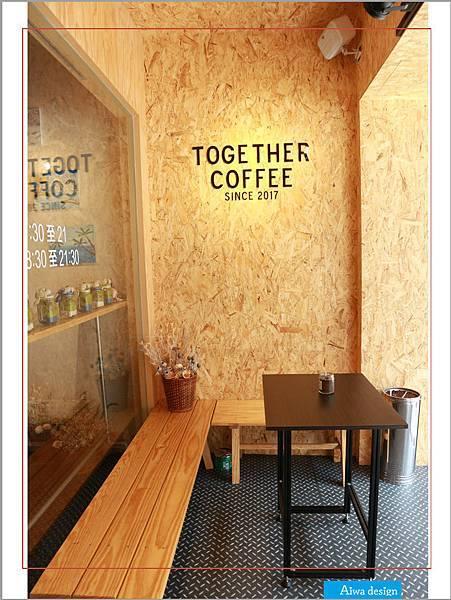 【新竹美食週記】聚咖啡 together cafe,上班族外帶咖啡專門店,環境友善,平價的好味道-09.jpg