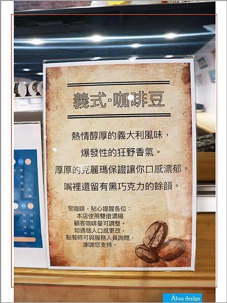 【新竹美食週記】聚咖啡 together cafe,上班族外帶咖啡專門店,環境友善,平價的好味道-11.jpg