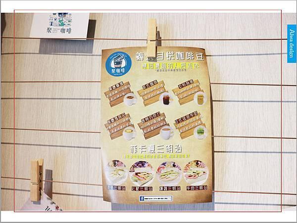 【新竹美食週記】聚咖啡 together cafe,上班族外帶咖啡專門店,環境友善,平價的好味道-13.jpg