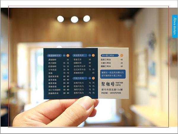 【新竹美食週記】聚咖啡 together cafe,上班族外帶咖啡專門店,環境友善,平價的好味道-38.jpg