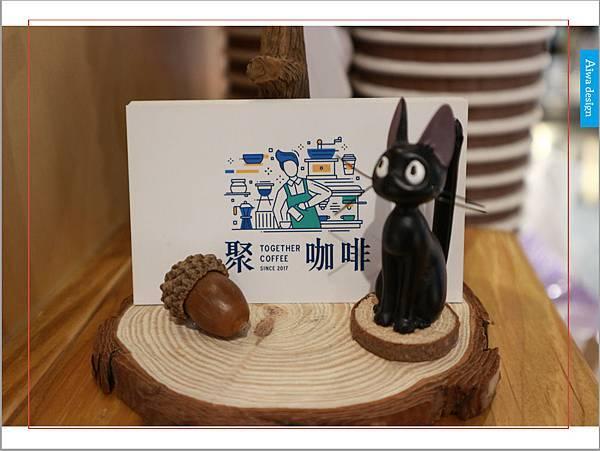 【新竹美食週記】聚咖啡 together cafe,上班族外帶咖啡專門店,環境友善,平價的好味道-37.jpg
