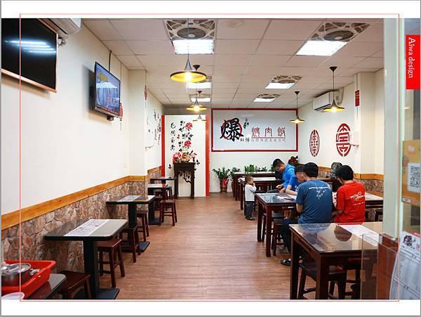 【竹北美食週記】爆師傅爌肉飯,道地的台中口味,吃粗飽的早午餐,熟悉的家常菜料理-07.jpg