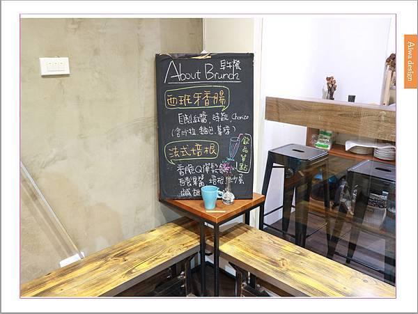 【新竹美食週記】About Café,新竹早午餐推薦,蛋糕減糖的下午茶店-09.jpg