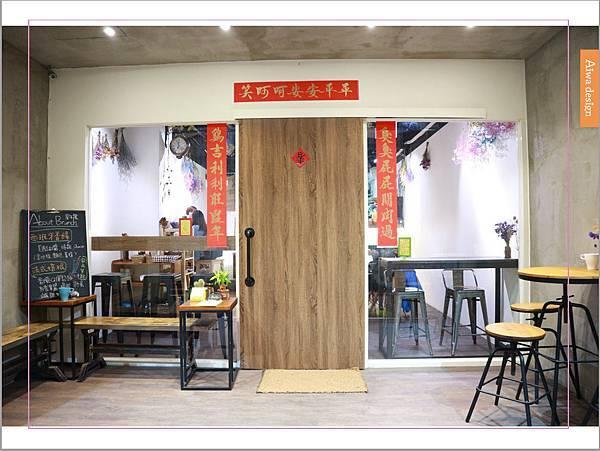 【新竹美食週記】About Café,新竹早午餐推薦,蛋糕減糖的下午茶店-10.jpg
