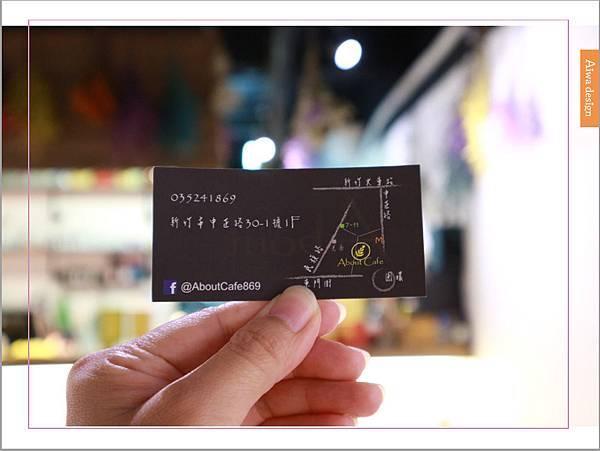 【新竹美食週記】About Café,新竹早午餐推薦,蛋糕減糖的下午茶店-39.jpg