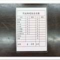 【苗栗美食】阿木師現做赤肉焿-竹南店,傳承三代的古早味滷肉飯,滷肉噴香不油膩,值得一吃-26.jpg