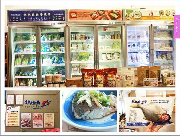 【竹北美食週記】媽媽魚,品嘗新鮮無添加的野生海魚-01.jpg