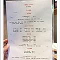 【竹北美食週記】鮨小月壽司,江戶前壽司的時髦變身-37.jpg