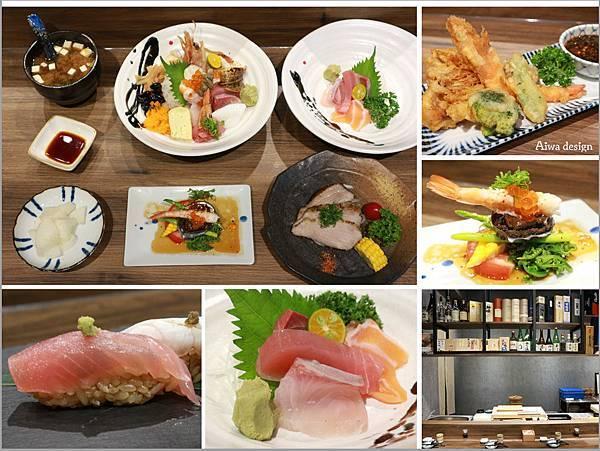 【竹北美食週記】鮨小月壽司,江戶前壽司的時髦變身-40.jpg