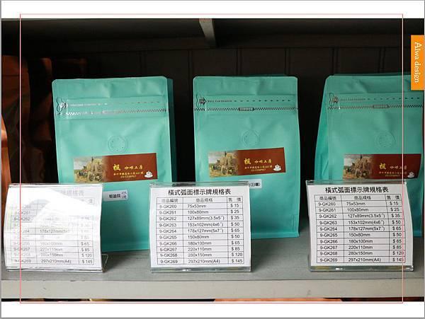 【新竹美食週記】楓咖啡,輕食早午餐美味滿分,堅持烘培生豆鮮煮好味-06.jpg