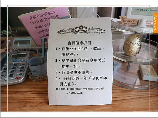【新竹美食週記】楓咖啡,輕食早午餐美味滿分,堅持烘培生豆鮮煮好味-10.jpg