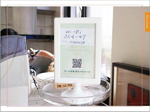 【新竹美食週記】楓咖啡,輕食早午餐美味滿分,堅持烘培生豆鮮煮好味-35.jpg