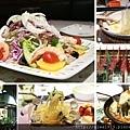【新竹美食週記】夏卡瓦咖啡餐廳(原夏綠地),巧達海鮮鍋超級好吃,香濃可口-封面.jpg