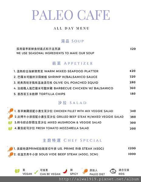 Paleo Cafe-4-6.jpg