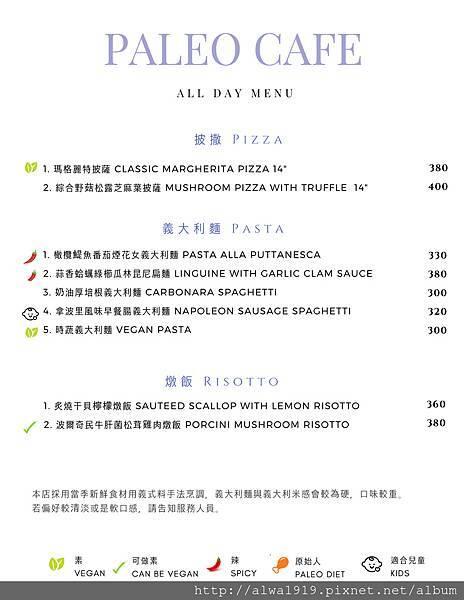 Paleo Cafe-4-7.jpg