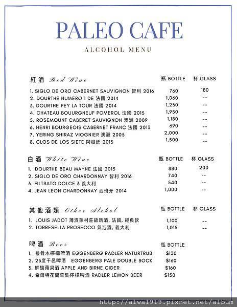 Paleo Cafe-4-10.jpg