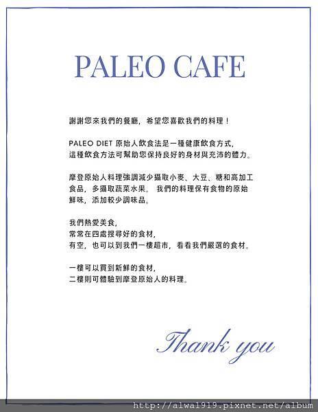 Paleo Cafe-4-11.jpg