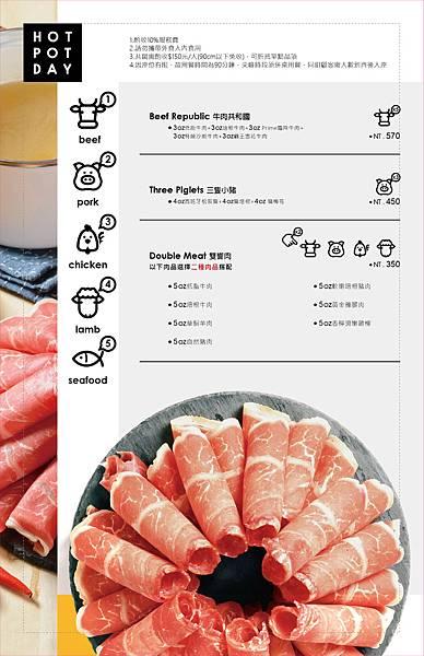 鍋日子-菜單-05
