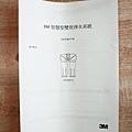 IMG_7947.JPG