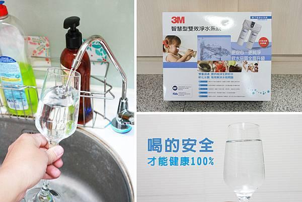 【開箱文】3M 智慧型雙效淨水系統(DWS6000-ST)有效軟化硬水,解決水垢問題.jpg