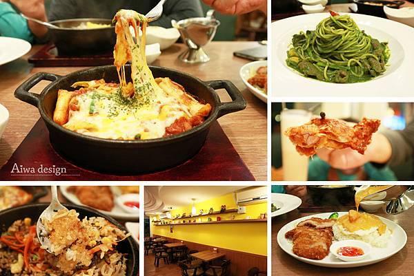 【竹北美食週記】簡單生活Easy Life Cafe,料理口味扎實,平價美味-封面.jpg
