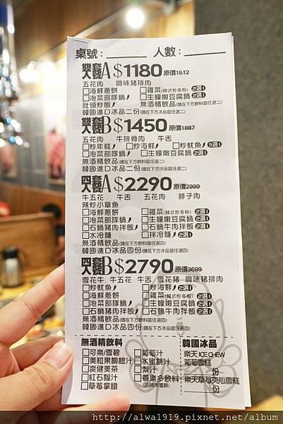 IMG_9258.JPG