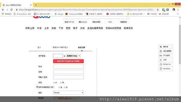 購買海外商品首選Qoo10!直送到宅,買得放心-02.jpg