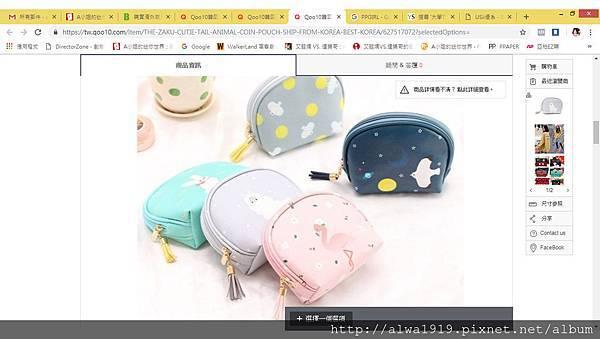 購買海外商品首選Qoo10!直送到宅,買得放心-12.jpg