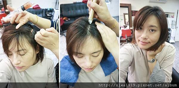 【桃園SPA美容分享】貝娜美容,頭皮按摩課程,打造秀髪的絕佳保養方式!.jpg