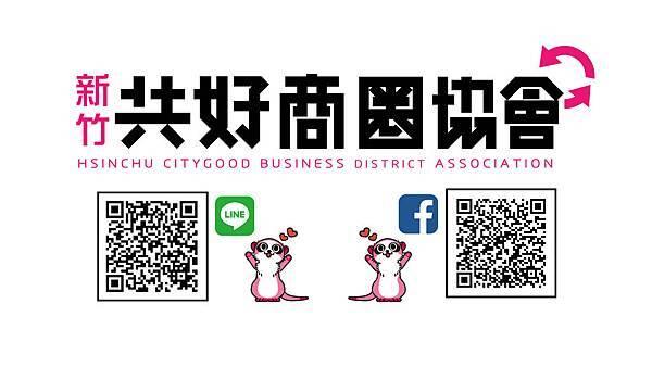 社團法人共好商圈協會簡介_1080423-15.jpg