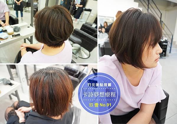 短髮造型!快速提升髮型時尚感,減齡短髮潮持續熱吹,可修飾不同面形.jpg