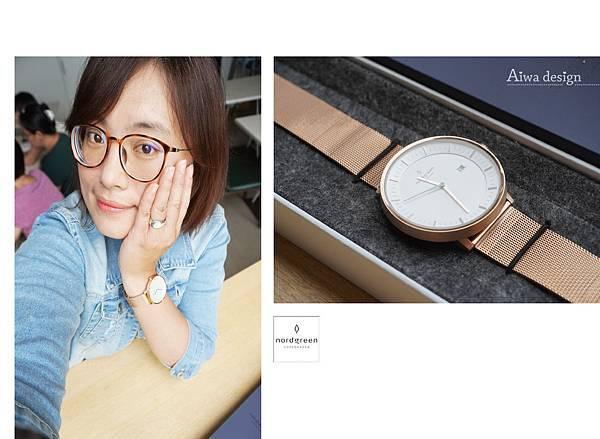 【開箱文】來自北歐丹麥的Nordgreen手錶,上班族的簡約時尚-02.jpg
