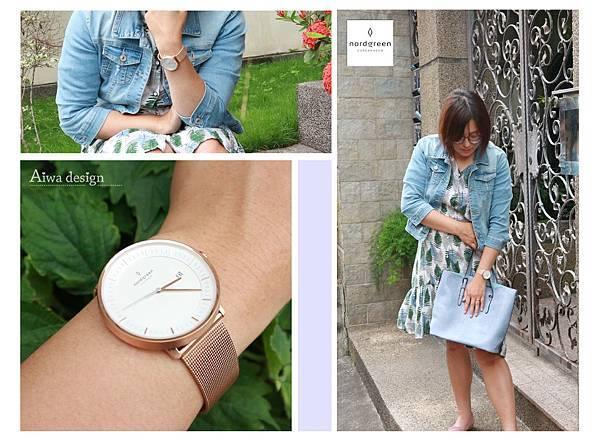 【開箱文】來自北歐丹麥的Nordgreen手錶,上班族的簡約時尚-06.jpg