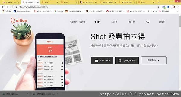 Shot發票拍立得-09.jpg