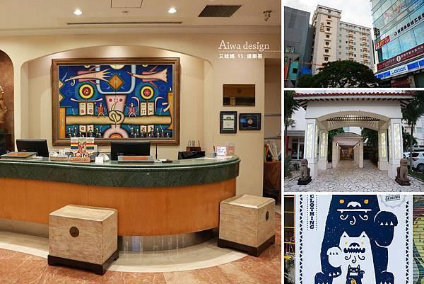 【沖繩住宿推薦】那霸棕櫚皇家飯店HOTEL PALM ROYAL NAHA ,離單軌牧志駅4分鐘,逛國際通好方便.jpg