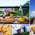 【新竹美食分享】竹東卡菲努努景觀餐廳,餐點現點現做,親子好玩打卡景點,適合家庭聚餐.jpg