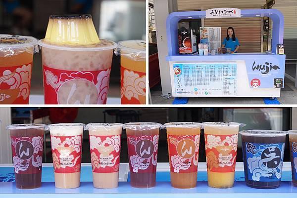 【新竹飲料外送推薦】吳家紅茶冰-中正店,歡慶開幕.jpg