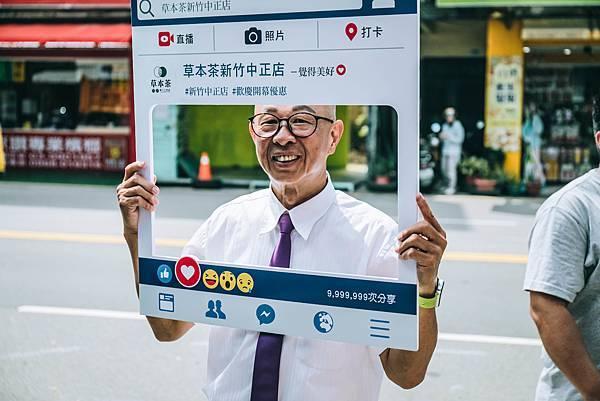 2020-10-11草本茶開幕-23.jpg